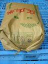28年産庄内産ミルキークイーン1等玄米30kg