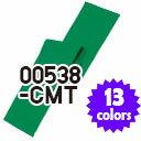 ★当社でのプリントをご希望の方限定★【Printstar プリントスター】カラーマフラータオル [00538-CMT] 20cm x 110cm 13カラー