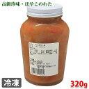 高級珍味 ほやこのわた 320g(瓶詰)