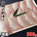 小鯛の酢漬け 500g(39枚入)