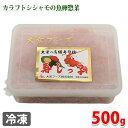 大栄フーズ 寿しっ子 500g