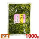 和の四季菜 菜の花辛子あえ(しょうゆ漬) 1000g