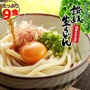 【送料無料】【50%オフ 半額】楽天スーパーセール SALE...