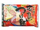 広島つけ麺【クラタ食品】美味しい激辛・生2食