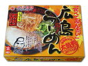 広島ラーメン【クラタ食品】生4食
