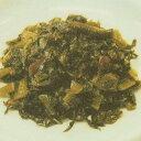 野沢菜油いため 1kg(固形量950g)×2袋 業務用◇太堀
