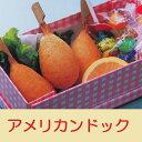 大冷 アメリカンドック(冷凍) 弁当ミニドック 25g×100個×2箱(計200個) 業務用 箱売り