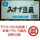 全国一律送料無料 みすず こうや豆腐 (凍り豆腐・高野豆腐) Sサイズ 100個入り 業務用 箱