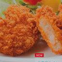 四国日清 お惣菜えびかつ 40g×60個 冷凍 業務用 箱売り 送料無料