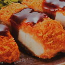 四国日清 熟成三元豚ロースカツ(冷凍)140g 20個×2箱(計40個)