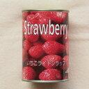 ストー いちごライトシラップ(ストロベリーシロップ漬け) 4号缶(20〜35粒)×4缶