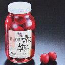 青梅&赤梅甘露煮セット 2ポンド瓶×各1本(計2本) 山福 業務用