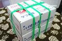 バイ貝うま煮(業務用)1.5kg×6袋送料無料商品ですが一部の地域のお客様には送料の負担をお願いしています北海道432円、北東北、四国・中国324円、九州432円、沖縄1296円宜しくお願いいたします