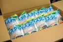 スーパーダイエット食品【送料無料】海藻クリスタル海藻麺(500g×20袋)送料無料商品ですが一部の地域のお客様には送料の負担をお願い..