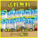 スーパーダイエット食品【】海藻クリスタル海藻麺(500g×20袋)一部の地域のお客様には送料の負担をお願いしています商品ですが北海道432四国216九州432沖縄1728