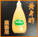 黄身酢(業務用)