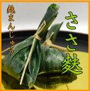 笹麩(柚子みそあん入り)笹麩まんじゅう・生麩まんじゅう(50個)