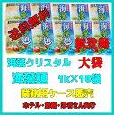 【新登場】スーパーダイエット食品海藻クリスタル海藻麺(1000g×10袋)一部の地域のお客様には送料の負担をお願いしています送料無料商..