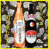 関ヶ原たまり醤油(関が原たまり醤油)(業務用)1.8リットル