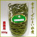 【国産】割烹干しぜんまい水煮(業務用)500g