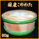 このわた(80g)国産【原材料】【業務用】