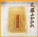 ふかひれ散翅(サンツー)業務用(500g)