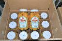 【送料無料】韓国産栗甘露煮(業務用)徳島県の工場で製造12本ケース販売送料無料商品ですが一部の地域のお客様には送料の負担をお願いしています北...