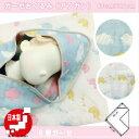 日本製送料無料税込安心な6層ガーゼアフガンブランケットおくるみベビー赤ちゃん。寒いときは保温性を発揮し暑いときは汗を吸収しサラサラ。通気性が良く1年中使える。ゾウ柄。