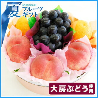 ASSORTMENT PINK B (approximately 2 kg) [summer gift» «end of June-your ships around since early July»
