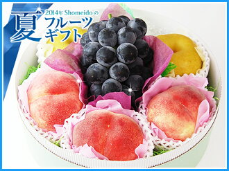 ASSORTMENT of 《 summer gift 》 peach and a pear and the grape