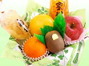 【御祝いや内祝い、お盆やお供え・お見舞いどんなご用途でも!】ゼリーが6種類から選べる!プチフルーツセット