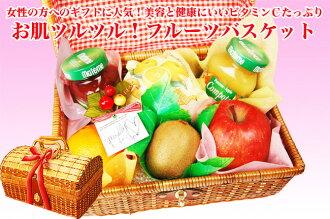 A skin crane crane! Fair skin fruit basket