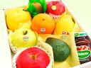 【御祝い・内祝いに最適なラッピング】【楽ギフ_包装選択】〜選べるラッピング〜トロピカルフルーツ入りフルーツギフト