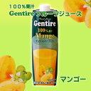 マンゴー ジュース