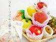 フルーツてんこ盛り(約5キロ)【果物】【詰め合わせ】【内祝】【お見舞い】【かご盛り】【お供え】【法事】