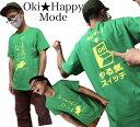 ショッピングswitch 本体 やる気がなーい 誰か押してやる気スイッチON【Oki☆Happy Mode】おもしろTシャツ