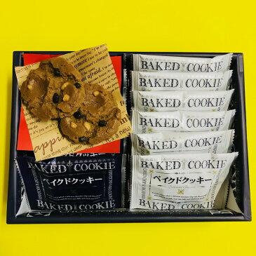 伊豆 ベイクドクッキー 12枚