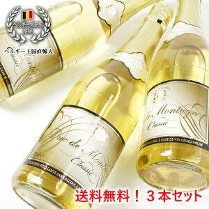 お買い得 アルコール スパークリングワイン デュク・ドゥ・モンターニュ