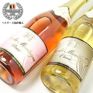 デュク・ドゥ・モンターニュ・セット アルコール スパークリングワイン
