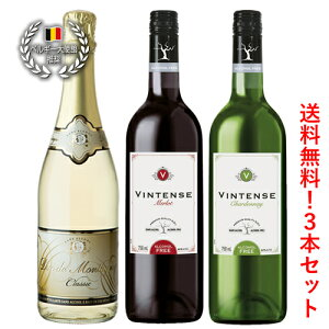 アルコール スパークリングワイン デュク・ドゥ・モンターニュ ヴィンテンス お買い得