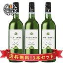 送料無料! 美味しいノンアルコールワイン ヴィンテンス・シャルドネ(白)3本セット【楽ギフ_包装】