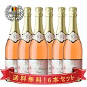【スーパーセール】【送料無料】【ワケあり】スーパーセールだけ!クリスマスの夜にはロゼで乾杯 デュク・ドゥ・モンターニュ・ロゼ6本セット \4,500(税抜)