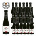 送料無料!ノンアルコール赤ワイン ヴィンテンス・メルロー・ミニサイズ(200ml)24本