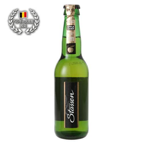 【送料無料|沖縄除く】氷を入れてグラスでも!スタイリッシュに「ボトル飲み」でも!すっきりおいしいアップル・シードル 24本セット