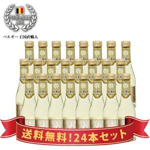 お買い得 アルコール スパークリングワイン デュク・ドゥ・モンターニュ・ミニ