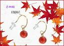 赤珊瑚 k18ピアス/シンプル/ワン石ピアス/コーラル/さんご/サンゴ/落ちにくいシリコンキャッチ付/クリスマス/誕生日プレゼント