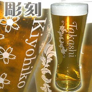 ビアグラス プレミアムビールグラス・ピルスナー