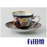 有田焼 コーヒーカップ 結婚祝い 誕生日 還暦祝い 退職祝い 内祝い 引き出物 記念品 父の日 母の日 記念日 プレゼント ギフト 贈り物に!【コーヒーがおいしくなる♪】有田焼 コ