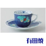 【コーヒーがおいしくなる♪】有田焼 コーヒーカップ 濃いちご コーヒー碗皿 出産祝い 誕生日 引き出物 結婚祝い 記念品 開店祝い 開業祝い 退職祝い 新築祝い 内祝い 父の日 バ