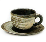 信楽焼 コーヒーカップ 灰遊珈琲碗皿 出産祝い 誕生日 引き出物 結婚祝い 記念品 開店祝い 開業祝い 退職祝い 新築祝い 内祝い 父の日 母の日 記念日 プレゼント ギフト 贈り